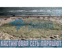 "Кастинговая сеть-парашют ""Американка"" 4,5м-20мм-29х6 (капрон)"