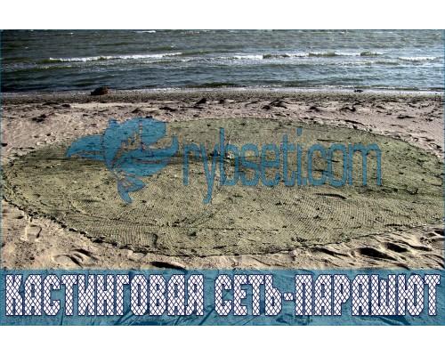 "Кастинговая сеть-парашют ""Американка"" 6,0м-20мм-29х6 (капрон)"