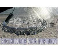 Кастинговая сеть-парашют с улучшенным кольцом 4,0м-20мм-0,3мм (леска)