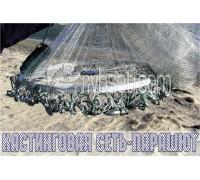 Кастинговая сеть-парашют с улучшенным кольцом 4,5м-20мм-0,3мм (леска)