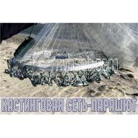 Кастинговая сеть-парашют с улучшенным кольцом 5,0м-20мм-0,3мм (леска)