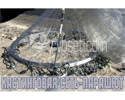 Кастинговая сеть-парашют с улучшенным кольцом 6,0м-20мм-0,3мм (леска)