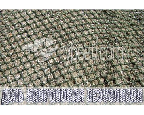 Дель рыболовная капроновая (безузловая) 8мм-93,5х3