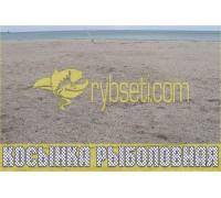 Косынка рыболовная 45мм-0,15мм-0,9м-1,2м (оснащенная)