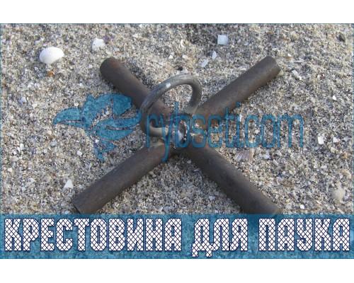 Крестовина для паука (стандартная) ø5мм