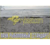 Паук стандартный 1,5м-1,5м леска (рама), ø32мм