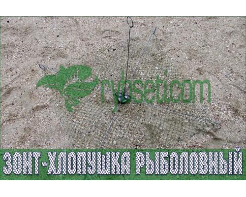 Зонт-хлопушка рыболовный на пружинах 14мм-0,8м-0,8м (косынки 25мм)