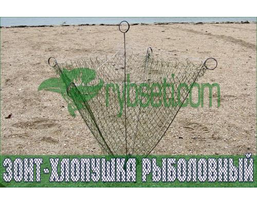 Зонт-хлопушка рыболовный на пружинах 10мм-0,8м-0,8м (мальковый)