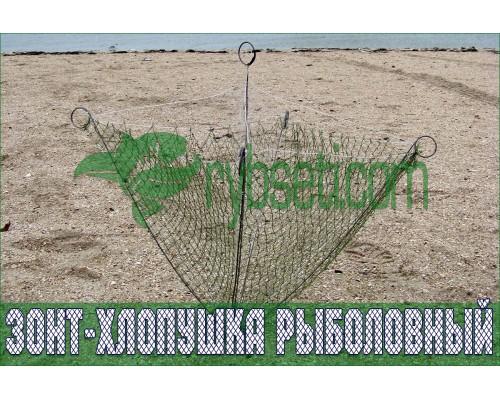 Зонт-хлопушка рыболовный на пружинах 6,5мм-0,8м-0,8м (мальковый)