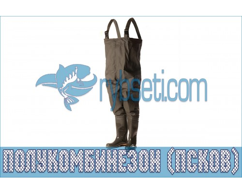 Полукомбинезон рыболова М-01 ПК (Псков) размер №46