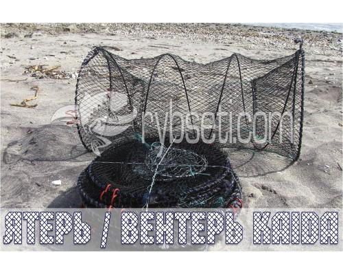 Ятерь (вентерь) KAIDA ø30см-60см (от 10 шт)