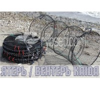 Ятерь (вентерь) KAIDA ø30см-60см (от 50 шт)