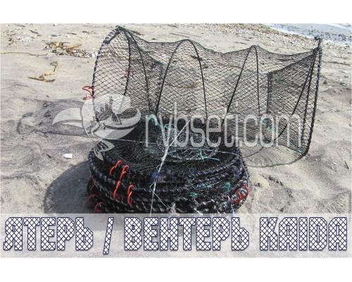 Ятерь (вентерь) KAIDA ø30см-60см (от 5 шт)