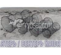 Ятерь (вентерь) KAIDA ø40см-80см (от 10 шт)