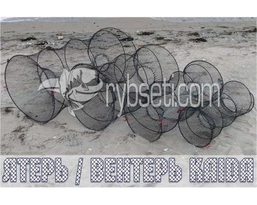 Ятерь (вентерь) KAIDA ø40см-80см (от 3 шт)