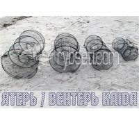 Ятерь (вентерь) KAIDA ø50см-90см (от 1 шт)