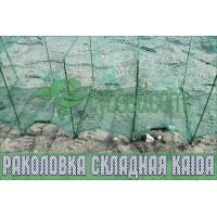 Раколовка (складная) KAIDA 2,7м-23см-19см-8входов