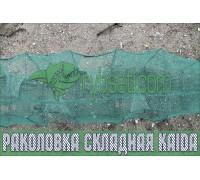 Раколовка (складная) KAIDA 2,8м-32см-25см-7входов