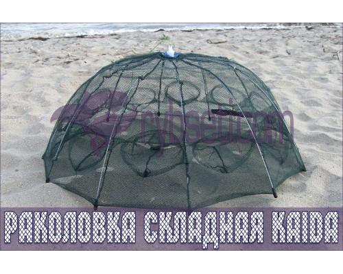 """Раколовка (складная) """"Зонт"""" KAIDA 90см-36см-12входов  (от 10шт)"""
