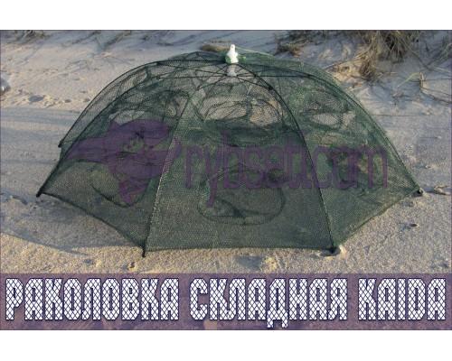 """Раколовка (складная) """"Зонт"""" KAIDA 90см-36см-16входов  (от 10шт)"""