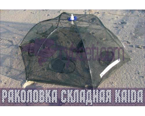 """Раколовка (складная) """"Зонт"""" KAIDA 90см-36см-6входов  (от 10шт)"""