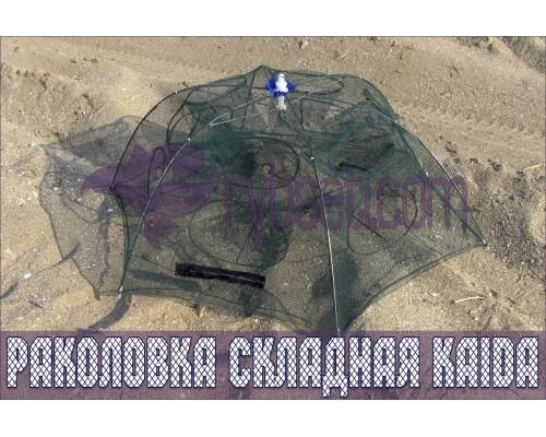 """Раколовка (складная) """"Зонт"""" KAIDA 90см-36см-12входов 2яруса (от 5шт)"""