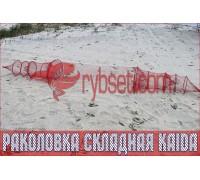 Вентерь (стандартный) KAIDA 3,0м-ø31см/45см-1,1м