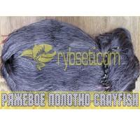 Финское ряжевое сетеполотно CrayFish из нейлона 250мм-текс 29х6-100я-150м