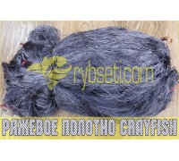 Финское ряжевое сетеполотно CrayFish из нейлона 285мм-текс 29х6-100я-46м