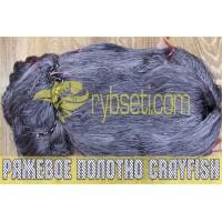 Финское ряжевое сетеполотно CrayFish из нейлона 250мм-текс 29х6-45я-150м