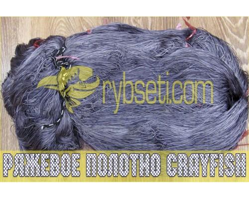 Финское ряжевое сетеполотно CrayFish из нейлона 300мм-текс 29х6-45я-150м