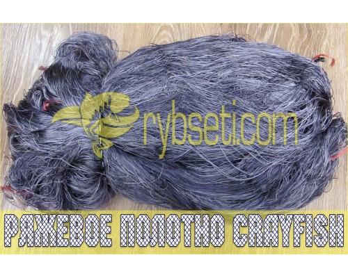 Финское ряжевое сетеполотно CrayFish из нейлона 350мм-текс 29х7-45я-150м