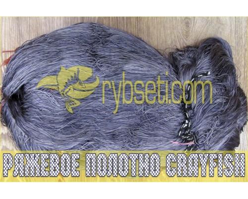 Финское ряжевое сетеполотно CrayFish из нейлона 400мм-текс 29х8-45я-150м