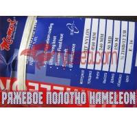 Японское ряжевое сетеполотно Хамелеон из лески 240мм-0,40мм-50я-150м