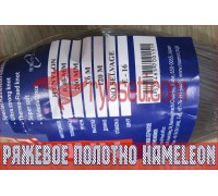 Японское ряжевое сетеполотно Хамелеон из лески 200мм-0,40мм-9я-120м
