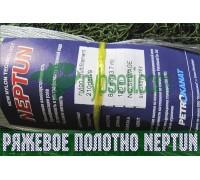 Японское ряжевое сетеполотно Neptun из нейлона 230мм-210den9-8я-120м