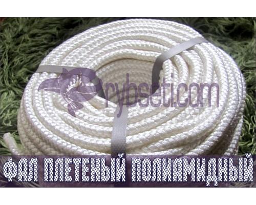 Фал плетеный (полиамидный), ø10,0 мм