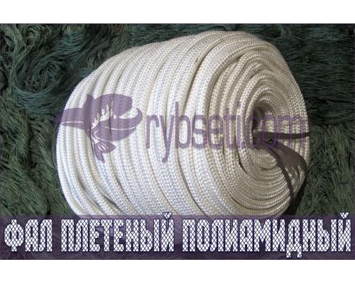 Фал плетеный (полиамидный), ø14,0 мм