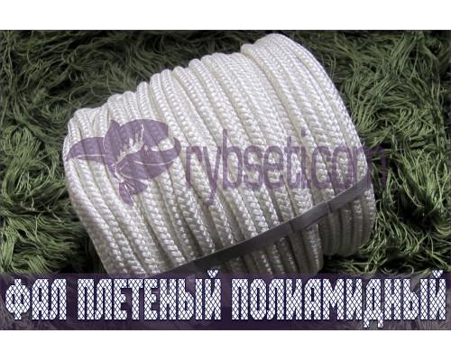 Фал плетеный (полиамидный), ø6,0 мм