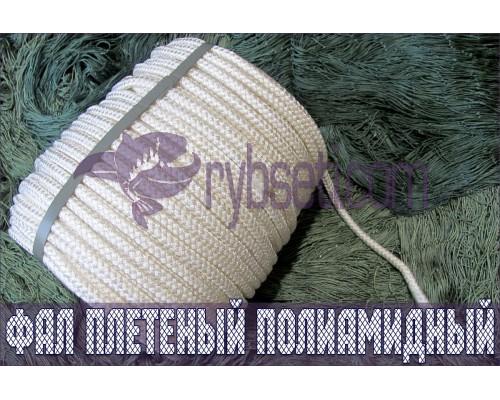 Фал плетеный (полиамидный), ø8,0 мм