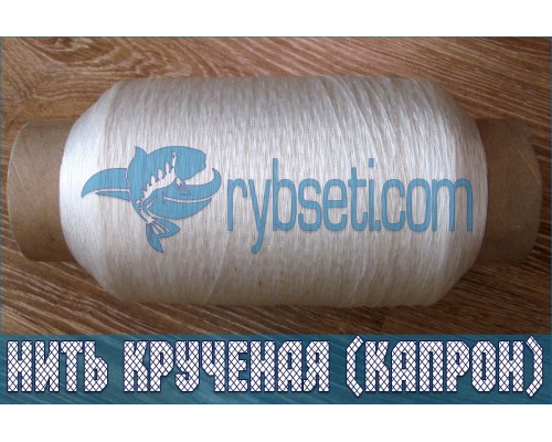 Нить крученая (полиамидная) 144х3 ø1,0мм (1,5 кг)