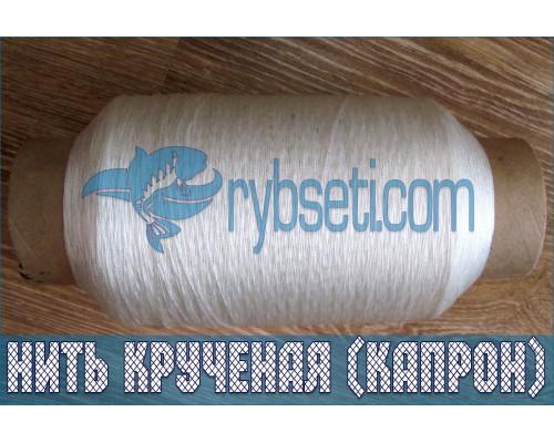 Нить крученая (полиамидная) 187х3 ø1,2мм (1,5 кг)