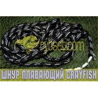 Шнур плавающий (финский) CRAYFISH ПРОФИ 12 грамм/м
