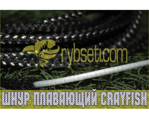 Шнур плавающий (финский) CRAYFISH 9 грамм/м