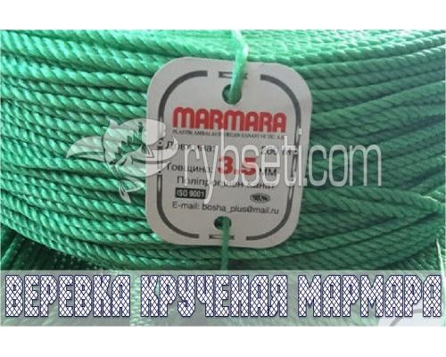 Веревка крученая (полипропиленовая) МАРМАРА 3,5 мм