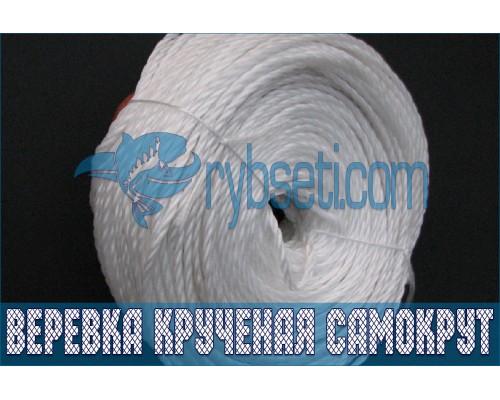 Веревка крученая (полипропиленовая) САМОКРУТ 5,0 мм