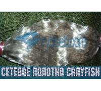 Финское монофиламентное сетеполотно CrayFish 42мм-0,17мм-10,0м-150м