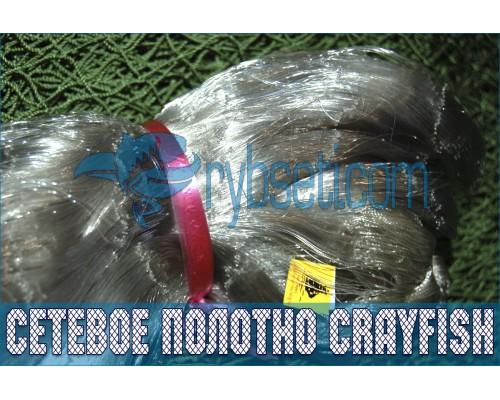 Финское монофиламентное сетеполотно CrayFish 18мм-0,20мм-1,8м-60м