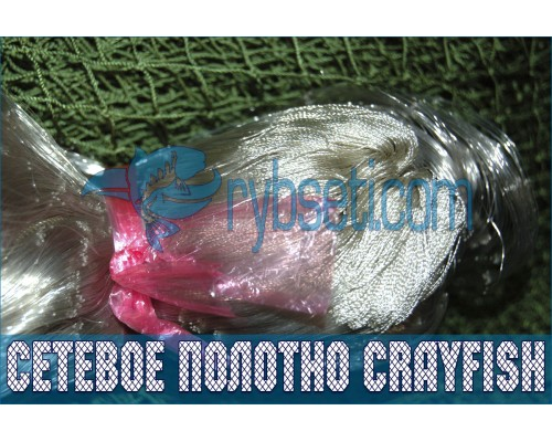 Финское монофиламентное сетеполотно CrayFish 28мм-0,15мм-3,0м-120м