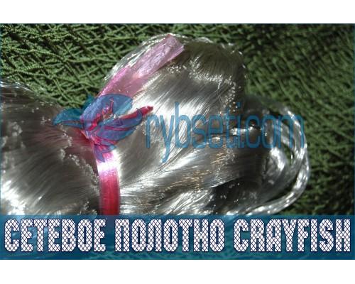 Финское монофиламентное сетеполотно CrayFish 33мм-0,15мм-3,0м-120м